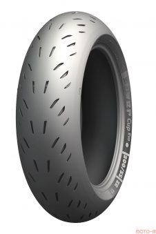 180/55 ZR17 73 W TL  POWER CUP REAR MICHELIN   MICHELIN
